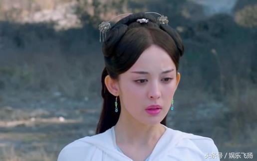 Tô Mạt (Cổ Lực Na Trát đóng) trong Sơn Hải Kinh - Truyền thuyết Xích Ảnh