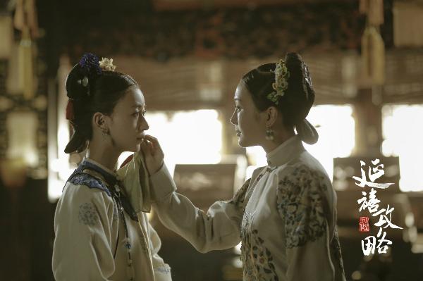 Các chị em ở hậu cung đều một lòng một dạ theo hoang hậu.