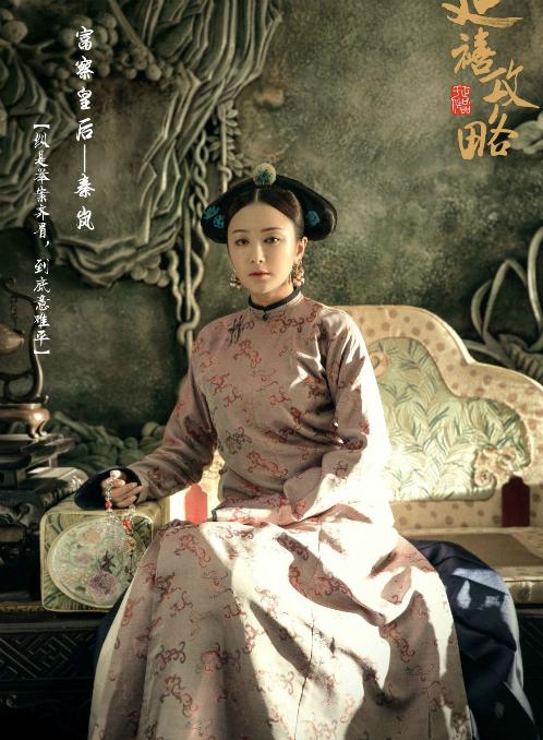 Vẻ ngoài trẻ trung nhưng không kém phần cao quý của Tần Lam khi vào vai hoàng hậu.