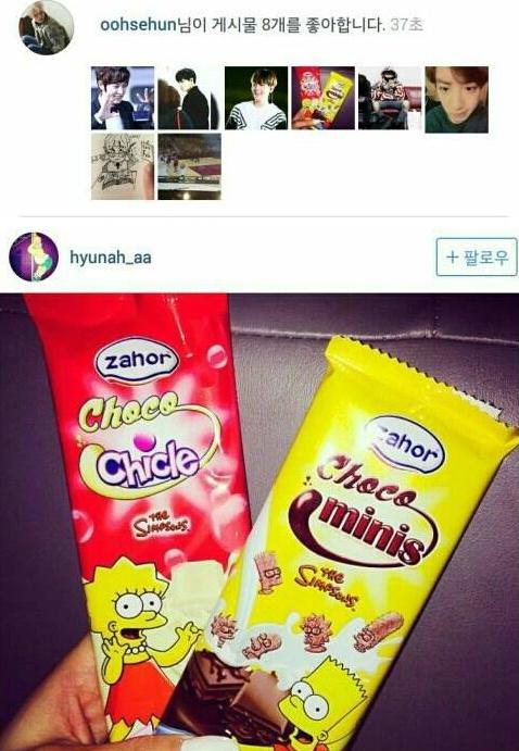 Và đặc biệt, Sehun đã like ảnh Hyun Ah đăng về kem chocolate trong ngày Valentine trên Instagram