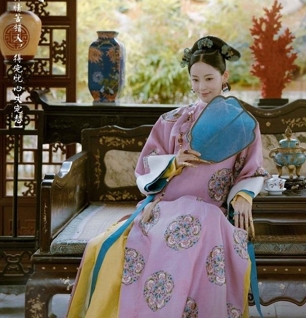 Các nhân vật trong Diên Hy công lược thuộc cung hoàng đạo nào? - 7