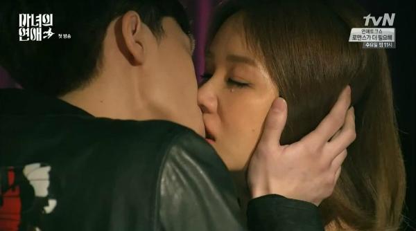 5 nụ hôn thần thánh của Park Seo Joon trên màn ảnh