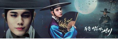 Ong Seong Woo cũng cực hợp với tạo hình cổ trang. Chỉ ảnh edit nhưng fan đã biến thành một poster phim đầy nghệ thuật.