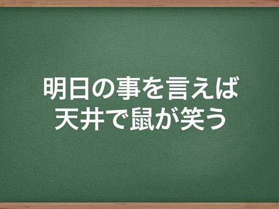 Đây là ngôn ngữ của cộng đồng nào? - 2