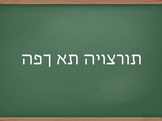 Đây là ngôn ngữ của cộng đồng nào? - 8