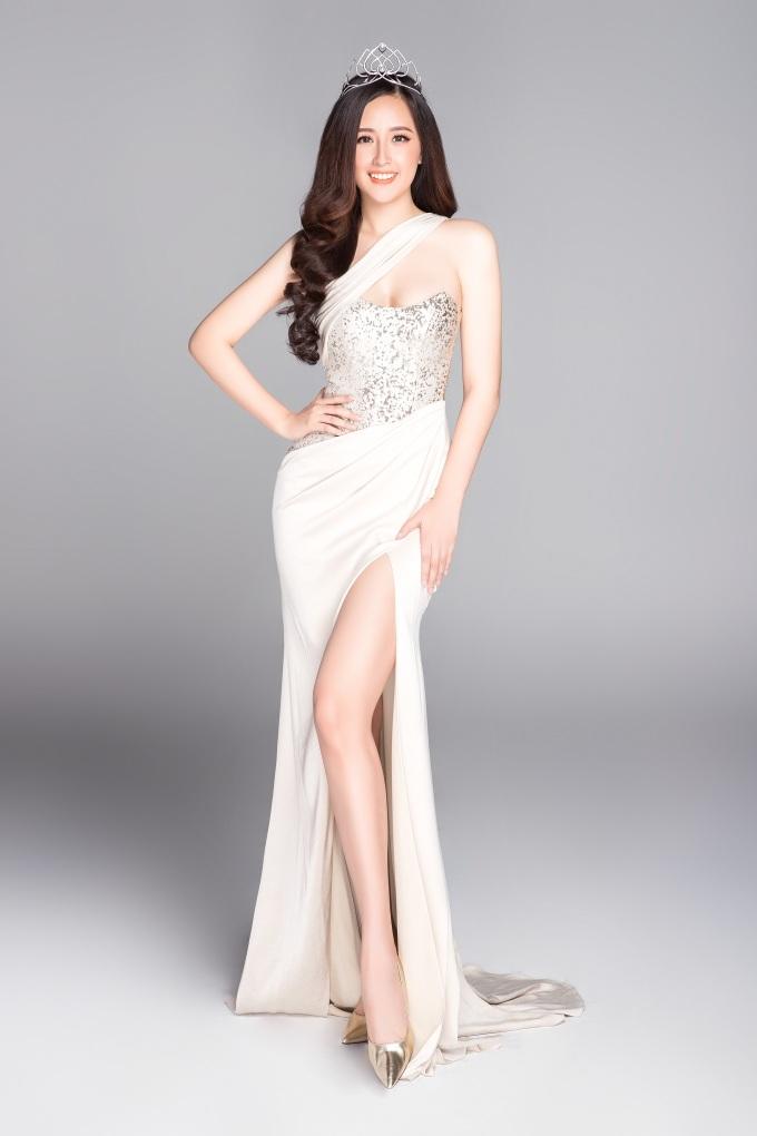 <p> Mai Phương Thúy lên ngôi Hoa hậu năm 2006. Người đẹp hiện là doanh nhân trong lĩnh vực đầu tư tài chính.</p>
