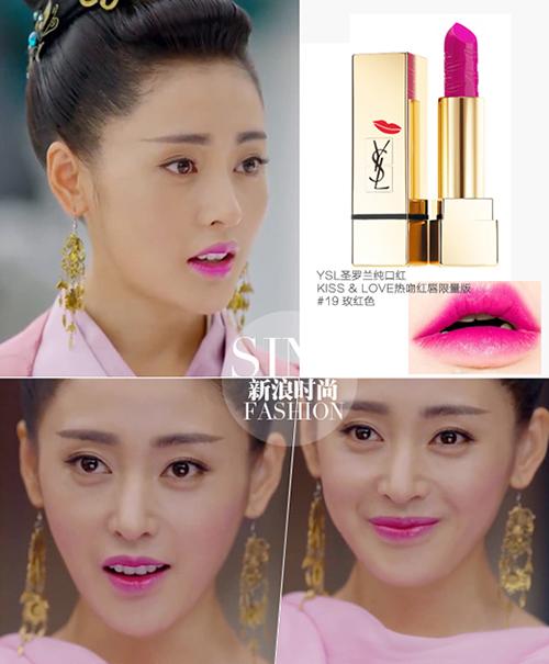 Tuy sử dụng nhiều thỏi son khác nhau nhưng trong phim Thiên Ái luôn trung thành với gam hồng tím, giúp gương mặt trông rất ngọt ngào, đáng yêu. Màu son giống cô sử dụng sau đó cũng tạo thành hot trend và được nhiều cô gái yêu thích.