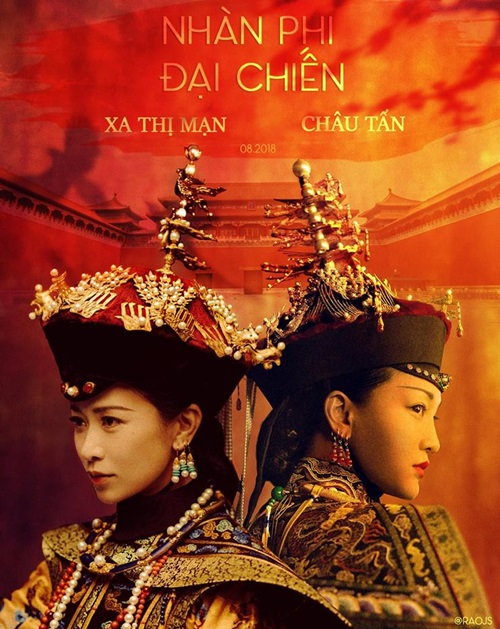 Ảnh fan chế về cuộc chiến giữa Hậu cung Như ý truyện và Diên Hy công lược.