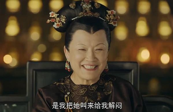 Điểm danh bí quyến tán trai của nữ chính Diên Hy công lược giúp cô nàng thống trị hậu cung - 3