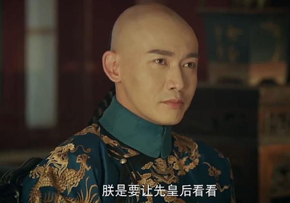 Điểm danh bí quyến tán trai của nữ chính Diên Hy công lược giúp cô nàng thống trị hậu cung - 1