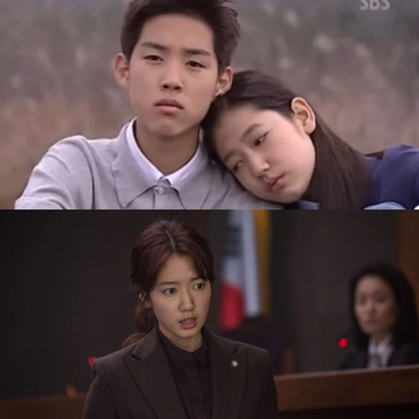 Stairway to heaven (2003) là tác phẩm đầu tiên trong sự nghiệp của Park Shin Hye. Cô vào vai nhân vật Han Jung Suh hồi nhỏ. Dự án gần nhất là Heart Blackened, trong vai Choi Hee Jeong, lên sóng năm 2017.