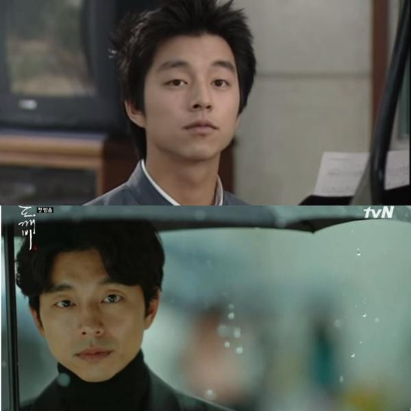 Gong Yoo ra mắt khán giả Hàn Quốc với vai diễn Hwang Tae Yong trong School 4 năm 2004. Hiện tại, nam diễn viên vẫn chưa trở lại màn ảnh kể từ siêu hit Goblin (2016).