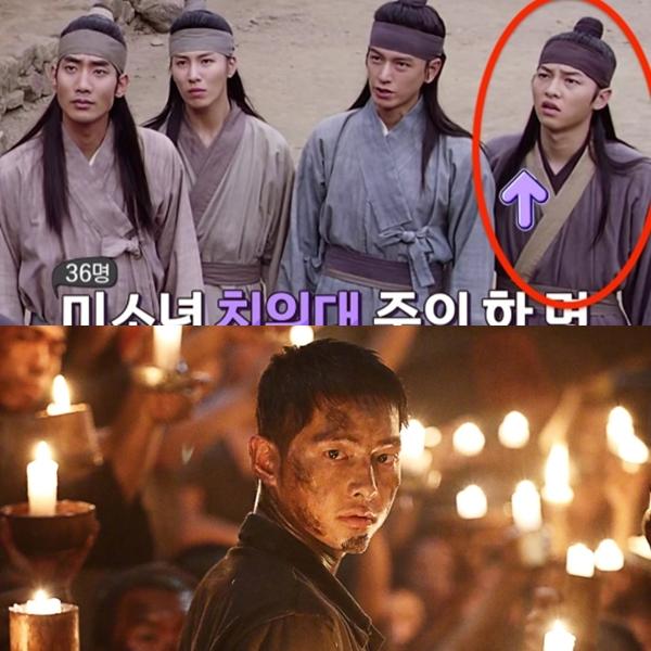 Ít ai nhớ tới vai diễn debut của Song Jong Ki, nhân vật No Tak trong A frozen flowerphát sóng năm 2008. Đến nay, anh chàng nhân vật phụ mờ nhạt ngày nào đã trở thành ngôi sao nổi tiếng. Tác phẩm gần nhất có sự góp mặt của Song Joong Ki là bom tấn điện ảnh Battleship island, công chiếu năm 2017.