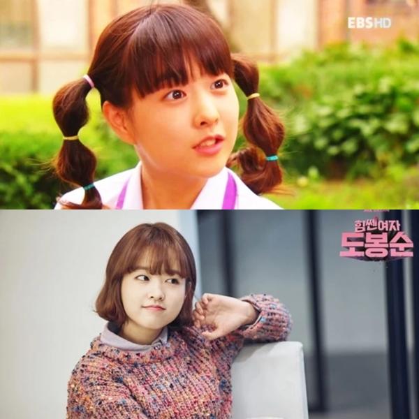 15 năm trước, Park Bo Young debut với vai Cha Ah Rang trong Secret campus. Trong bộ phim gần nhất, Park Bo Young được nhiều khán giả yêu mến qua bộ phim Strong woman Do Bong Sonlên sóng năm 2016.