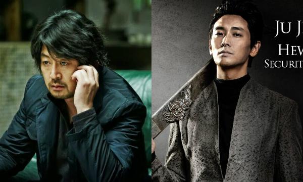 Kim Yoon Seok (trái) và Joo Ji Hoon.