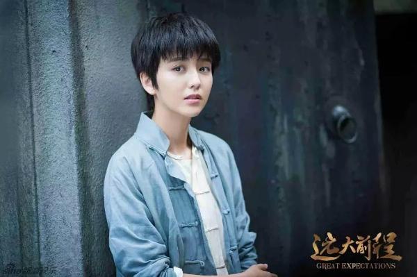 Vẻ ngoài xinh đẹp khó giấu của các nam tử hán phim cổ trang Trung Quốc - 6