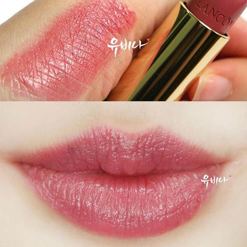 Son có chất son sheer nhiều dưỡng tạo bề mặt bóng nhẹ, mịn mướt khi thoa lên môi. Màu 264 là màu hồng đất nude rất phù hợp với kiểu makeup tự nhiên