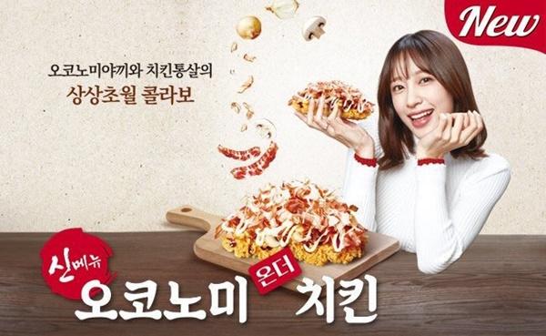 Bàn tay trái của Hani bỗng dưng mọc thêm một ngón tay trong ảnh quảng cáo.