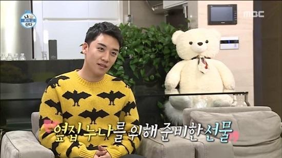 Bạn thấu hiểu Seung Ri đến đâu? - 5