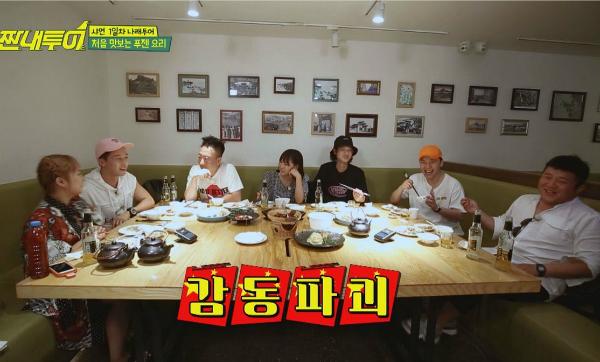 Seung Ri (mũ cam) và Se Jeong (váy kẻ, ngồi giữa) trong chương trình.
