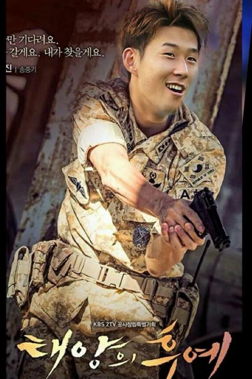 Nghe nói Son Heung Min đang rất sợ Hàn Quốcthua Việt Namvì sẽ phải đi nghĩa vụ quân sự.