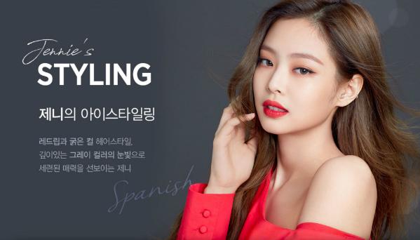 Irene - Tzuyu - Jennie: Ai là gương mặt quảng cáo đắt show nhất xứ Hàn? - 5