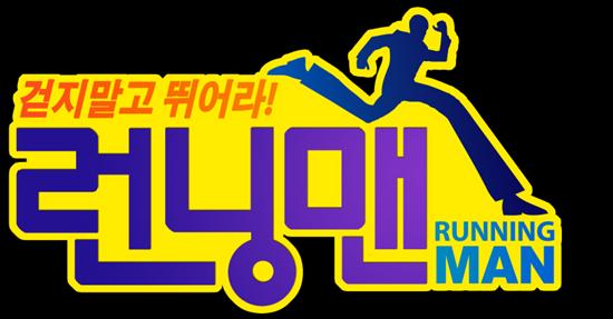 Fan Running Man trổ tài am hiểu về show