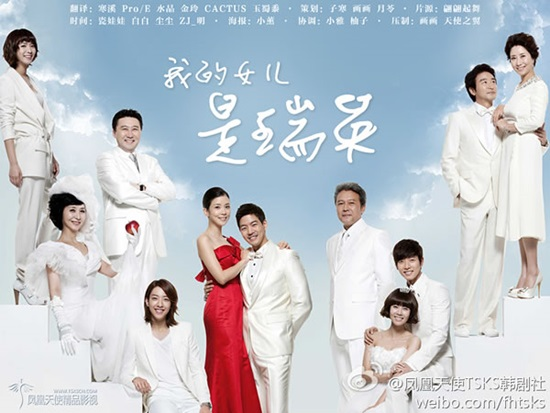Đọ trí nhớ qua các bộ phim Hàn một thời (2)