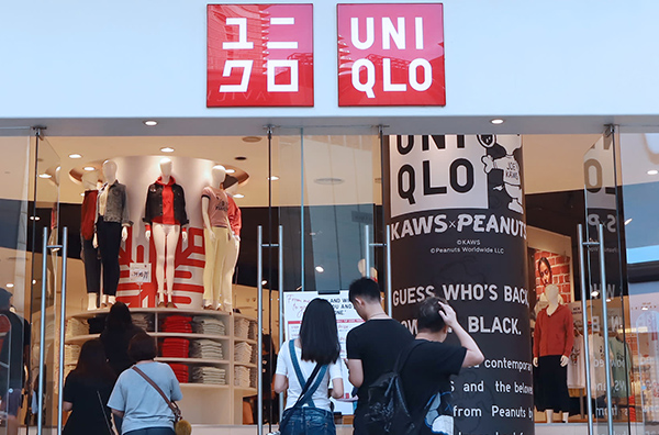 Uniqlo hiện có 180 cửa hàng ở Đông Nam Á.