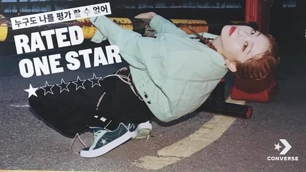 Còn với Seul Gi, sức hút khủng khiếp của cô nàng trong loạt ảnh quảng cáo giày Converse đã giúp thương hiệu này tăng doanh thu đáng kể. Nhiều người bình luận rằng, họ đã tìm mua sản phẩm chỉ vì Seul Gi.