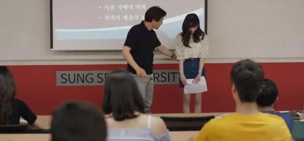 Phim đụng đến vấn đề nhạy cảm - quấy rối tình dục học đường.