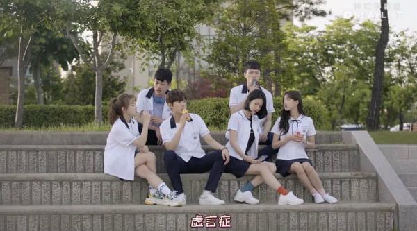 Đây đang là bộ phim học đường thu hút giới trẻ Hàn Quốc nhất hiện nay.