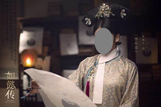 Trổ tài đoán nhân vật trong Như Ý truyện qua trang phục (2) - 5
