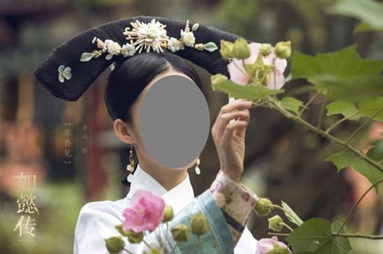 Ai là ai trong Hậu cung Như Ý truyện qua trang phục - 1