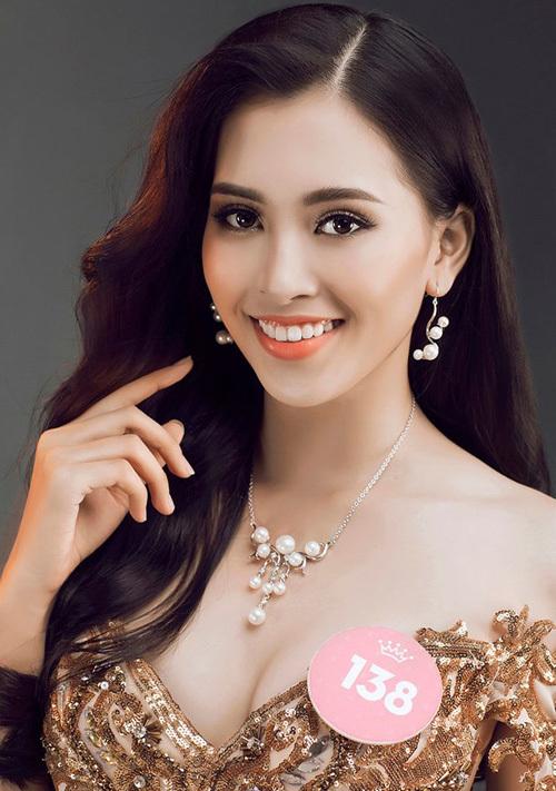 Trần Tiểu Vy là thí sinh nhỏ tuổi nhất Hoa hậu Việt Nam 2018. đến từ TP HCM, cao 1,74m, số đo ba vòng 84-63-90.
