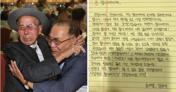 Cuộc gặp gỡ giữa hai người ông của Kim Kyu-yeon và bức thư tay xúc động.