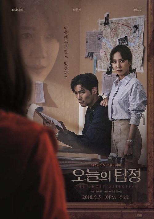 Drama lên sóng tháng 9: Cuộc chiến của những gương mặt lão làng màn ảnh Hàn - 2