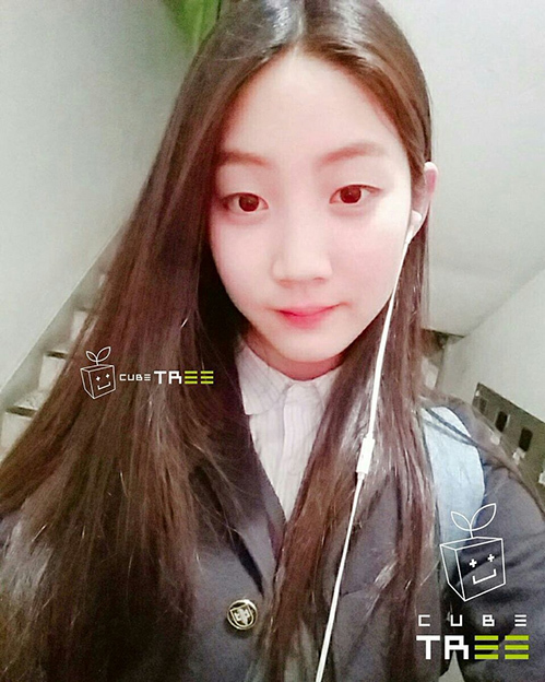 Ban gái tin đồn của Jung Kook là thành viên hụt của Tân binh quái vật 2018 - 7