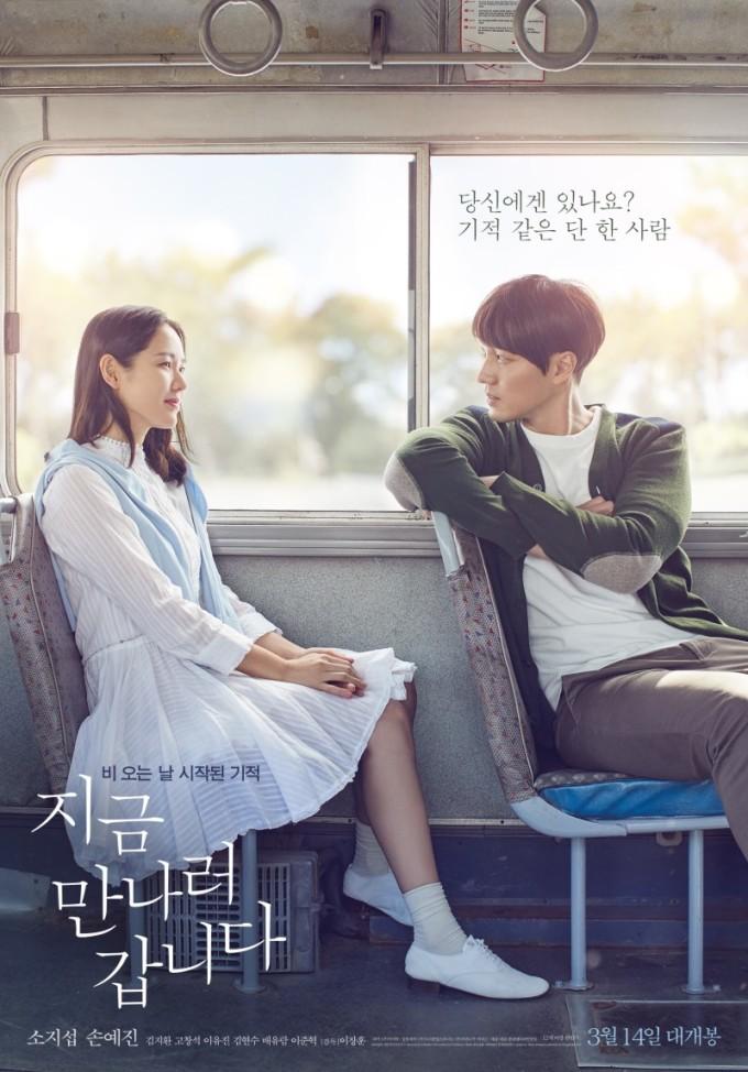 """<p> Năm 2018, So Ji Sub từng hâm nóng tên tuổi bằng bộ phim điện ảnh """"Be with you"""" đóng cùng """"chị đẹp"""" Son Ye Jin. Với sự ủng hộ nhiệt tình của khán giả, có thể thấy rằng So Ji Sub vẫn luôn giữ vững ngôi vị người đàn ông trong mộng của chị em phụ nữ suốt gần hai thập kỷ nay.</p>"""