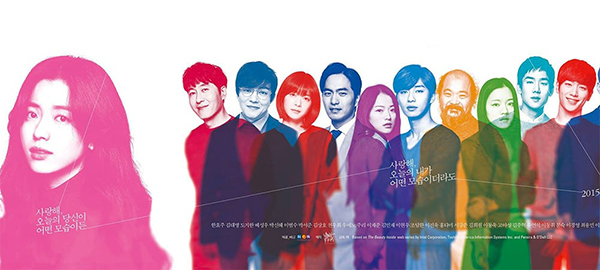 5 phim tình cảm lãng mạn Hàn Quốc khiến khán giả muốn yêu lần nữa