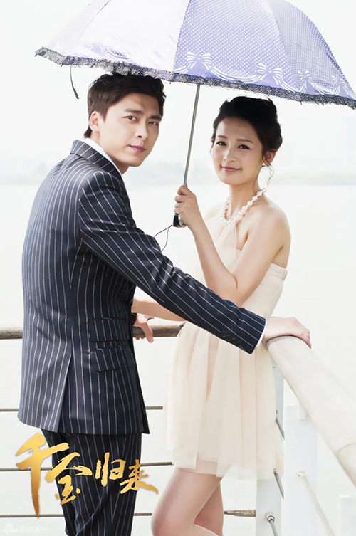 Lý Dịch Phong bị đồn là có hành động thân mật với Lý Thấm trên phim trường.