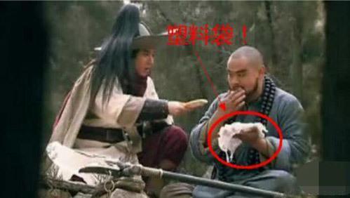 Một cảnh tưởng như rất bình thường trong phim Thủy Hử cũng bị khán giả soi ra. Gói đồ ăn trên tay Lỗ Trí Thâm được đựng bằng túi nilong.