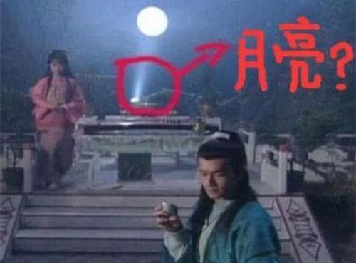 Khán giả tinh mắt nhìn ra, ánh trăng trong phim cổ trang Viên nguyệt loan đao được chiếu từ một bóng đèn điện.