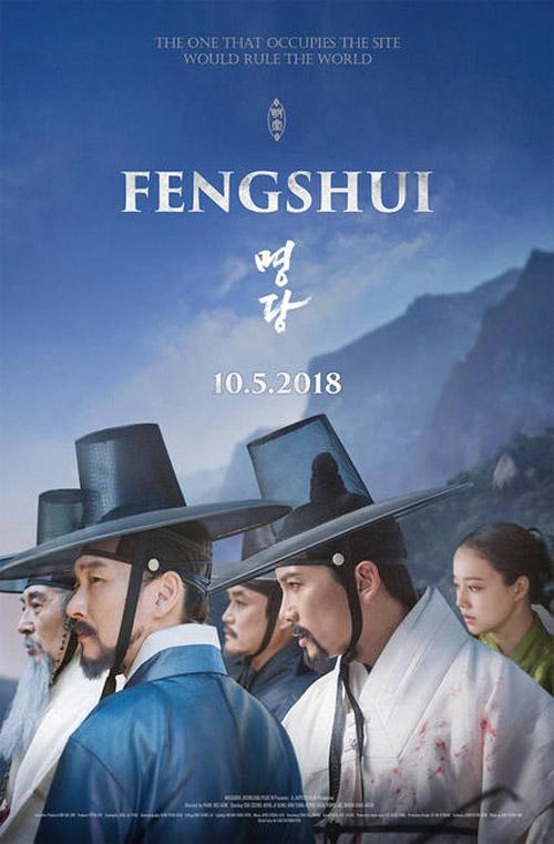 Feng Shui cũng gây chú ý nhờ sự xuất hiện của Jo Seung Woo và Ji Sung.
