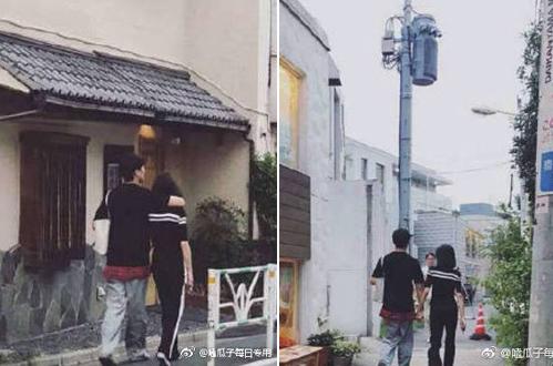 Cặp đôi bị bắt gặp nắm tay nhau dạo phố ở Nhật Bản mới đây.