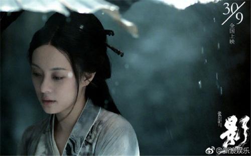 Tôn Lệ cũng chinh phục được đạo diễn hàng đầu như Trương Nghệ Mưu.