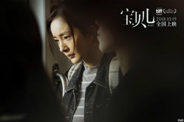 Phim của Dương Mịch vẫn tay trắng tại các giải thưởng điện ảnh.