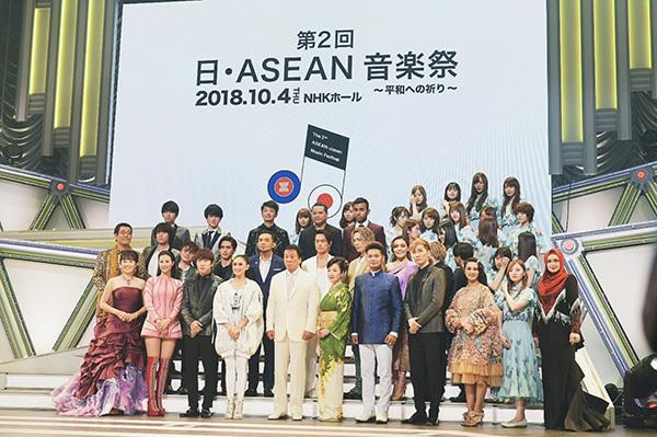 Phần cuối chương trình, Đông Nhi cùng các nghệ sĩ nước bạn đã giao lưu cùng Đại sứ Nhật Bản - ASEAN - ông Ryotaro Sugi. Với chuyến đi này,  Đông Nhi đã chính thức khởi động chuỗi dự án âm nhạc kỉ niệm 10 năm ca hát. Ngay sau khi về nước, nữ ca sĩ tiếp tục có một bất ngờ lớn gửi đến khán giả vào ngày 6/10 tới đây.