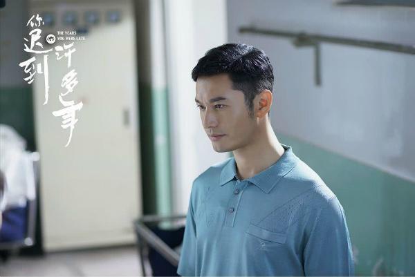 Phim mới của Huỳnh Hiểu Minh gây chú ý vì giống Hậu duệ mặt trời