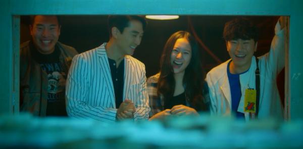 Những lý do để Tay chơi siêu đẳng của Song Seung Hun và Krystal cuốn hút đến vậy - 1